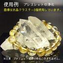 3Aランクの水晶クラスター(原石)クリスタル アーカンソー産浄化/天然石/...