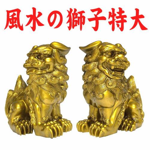 NO-7 ≪寿山石≫風水の獅子◆特大◆風水の置物/邪気払い/お守り/風水グッズシーサー/...