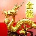 ≪皇帝に仕えている品格が最高の五本指の龍≫NO-13 《五本