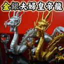 【楽天ランキング4位↑】NO-20≪皇帝に仕えている品格が最