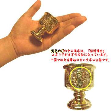 NO-2【送料無料/楽天ランキング入賞30位】風水の黄金水杯(盃)龍やヒキュウ・ヤアズなどにお水をあげる風水グッズ/開運アイテムの置物/金杯