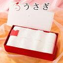 誕生パーティー 芸能人御用達の高級トイレットペーパー「うさぎ8ロールギフト」望月製紙 誕生日 プチギ