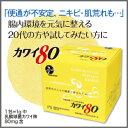 ≪送料無料 !≫ カワイ80 乳酸球菌カワイ株80mg含有/包 【ポイント10倍!】