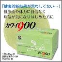 ≪送料無料 !≫ カワイ900 乳酸球菌カワイ株900mg含有/包 【ポイント10倍!】