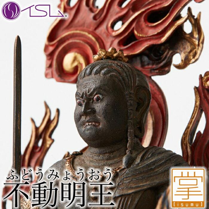 東洋彫刻, 仏像  S S TanaCOCORO