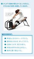 中川式ストレッチングベンチプラス【健康器具運動器具ストレッチ】【5,400円以上送料無料!】