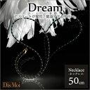 Dis Moi Dream ディモアドリーム ネックレス50cm K18WG or K18YG 【健康ジュエリー 健康アクセサリー アクセサリー ブラックシリカ 健康ネックレス】 その1