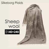 SilkeborgPlaidsゴットランドシープウールスローケットスノー140×240【シルケボープレイドブランケット大判ひざ掛け寝具北欧ゴットランドシープウール100%】