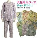 快眠 パジャマ