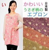 エプロン,桜柄かわいいエプロン日本製,母の日ギフト