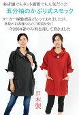 スモック 五分袖 かぶり式割烹着 実店舗でも人気の5分袖スモック 日本製 誕生日プレゼント 敬老の日ギフト 40代 50代 60代
