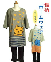 猫柄パジャマ