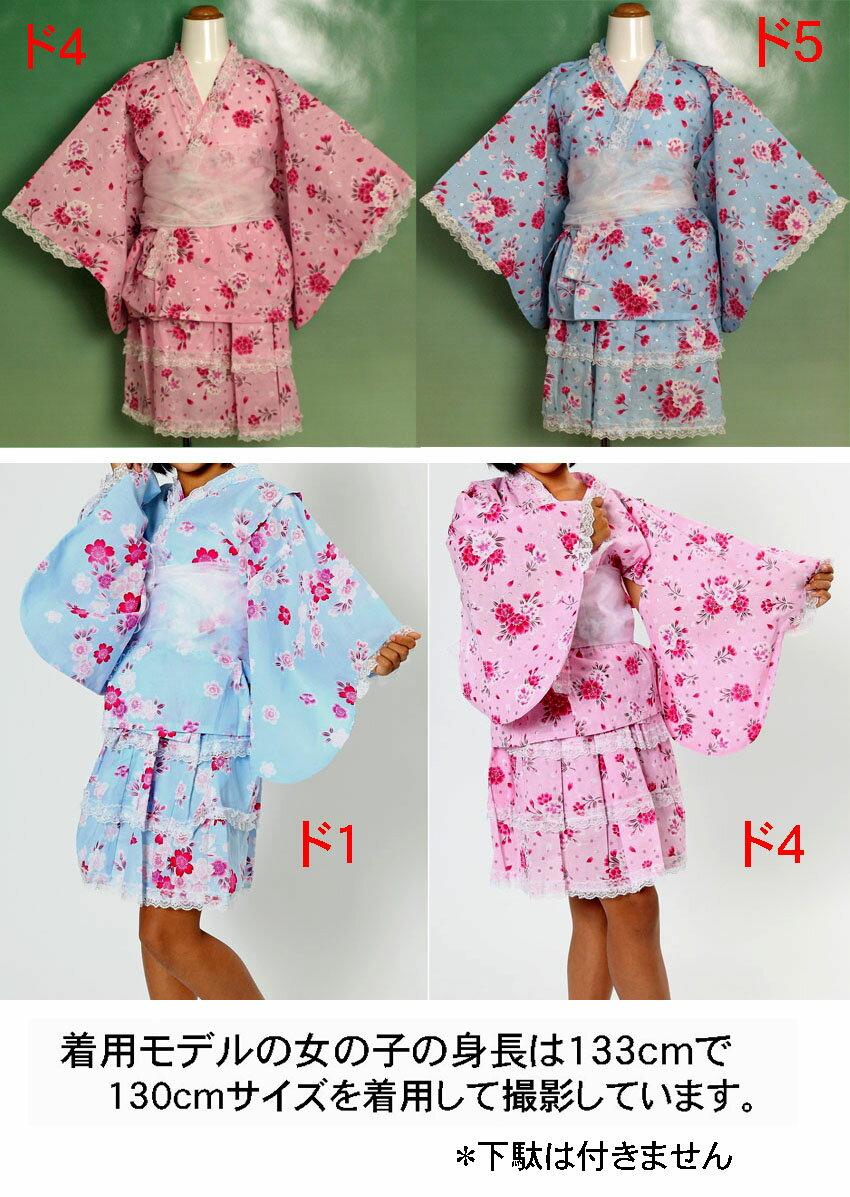 浴衣ドレス 子供 送料無料(離島は送料500円) 女の子用 かわいい 帯付き2点セット 100 110 120 130 ドレス ゆかた こども 甚平 ドレス