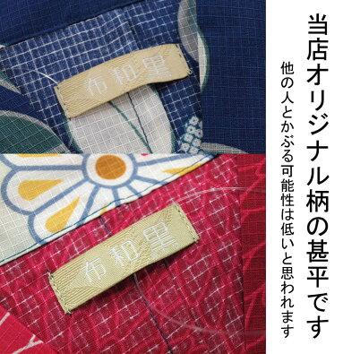 レディース甚平9