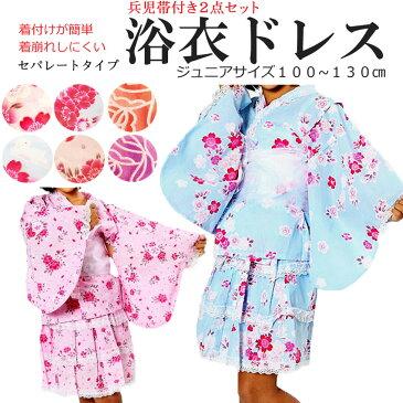 浴衣ドレス 女の子 100 110 120 130 甚平ドレス 子供