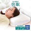 高さ調整枕 枕 肩こり 首こり 解消 パイプ枕 高さ調整枕 ...