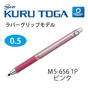 三菱鉛刷子自動鉛筆 0.5 毫米庫爾特 GA 橡膠握模型粉色