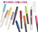 パイロット万年筆kakuno(カクノ)シンプルで使いやすい ...