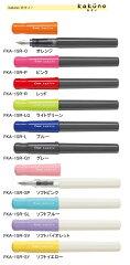 はじめての万年筆が愛着のあるペンになる。シンプルで使いやすい万年筆です。パイロット万年筆k...
