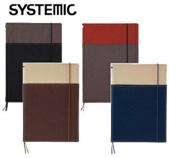 Kokuyo covernote SYSTEMIC A5 size