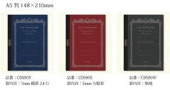 紙も書き心地で選ぶ。こだわる大人のためのノート。紳士なノートアピカ紳士なノートPremium C.D...