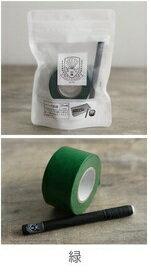 貼ってはがせる黒板テープ!緑テープ黒板 18mm幅 緑