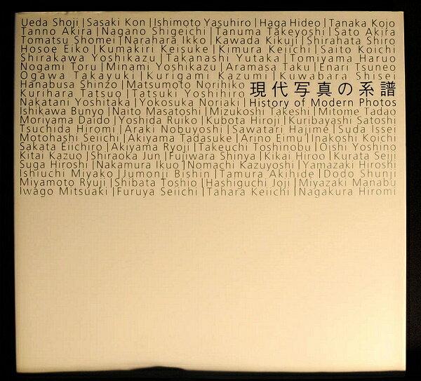 【中古】【ニコン ニコンサロンブックスー27「現代写真の系譜」 History of Modern Photos】中古:ほぼ新品