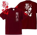 和柄 漢字Tシャツ【籠球】[順風]スポーツ漢字シリーズ色:エンジサイズ:S-XLスポーツtシャツバスケットボール