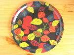 アルメダールス【Almedahls】/アップル【Apple】(ブラック)/ラウンドトレー【北欧雑貨】【キッチン雑貨】【ビンテージ食器】【トレー】