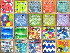 マリメッコ/MarimekkoのカクテルCocktail napkin(24×24cm)ペーパーナプキン特集【メール便可】...