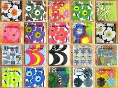 40種類!マリメッコ/Marimekkoのペーパーナプキン特集【メール便可】デコパージュに最適!自分...