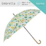 北欧テキスタイル/Korko(コルコ)コンパクト折りたたみ雨傘50cm/Hillsgrey(ヒルズグレイ)/傘
