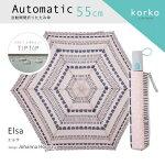 北欧テキスタイル/Korko(コルコ)自動開閉折りたたみ傘55cm/Elsa/エルサ傘