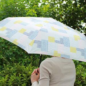 折りたたみ傘 自動開閉 北欧 デザイン Korko コルコ 雨傘 55cm 『フィールド』 傘 北欧 軽い 軽量 レディース 女性 おしゃれ プレゼント