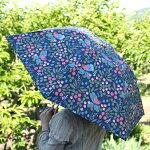 北欧デザインKorkoコルコクイックオープン折りたたみ晴雨兼用日傘50cm『Flowery』フラワリー