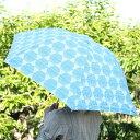 折りたたみ 日傘 晴雨兼用 北欧 デザイン Korko コルコ クイックオープン 50cm Hexagon ヘキサゴン 傘 軽量 軽い UVカット 完全遮熱 紫外線対策 北欧 レディース おしゃれ プレゼント