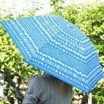 北欧デザインKorkoコルコクイックオープン折りたたみ晴雨兼用日傘50cm『Ika』イーカ