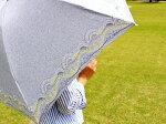 北欧テキスタイル/Korko(コルコ)クイックオープン晴雨兼用刺繍折りたたみ傘50cm『Bruksvallarna』ブルクスヴァナラの山脈
