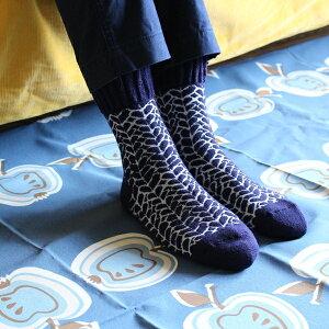 【メール便OK】キエトアソックス STUDIO HILLA スタジオヒッラ punos プノス メンズ 北欧 雑貨 ソックス 裏起毛 フィンランド おしゃれ かわいい モコモコ ルームソックス 男性用 靴下 くつ下 大きいサイズ ポイント消化
