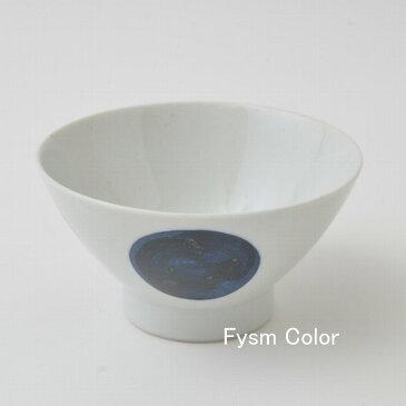 波佐見焼 和山 くらわんか碗 青丸紋お茶碗 HASAMI 丸紋 シンプル12cm×7cm 180g