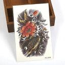 タトゥーシール フェイクタトゥー 鯉 蓮 波 ファッションシール 刺青 入れ墨 文身 tattoo 送料無料