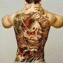 タトゥーシール 背中用 般若 桜 竹 特大版 フェイクタトゥー ファッションシール 刺青 入れ墨 文身 tattoo 送料無料