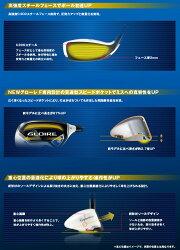 テーラーメイドグローレF2レスキューユーティリティGL-6600カーボン日本仕様2017モデルGLOIREF2