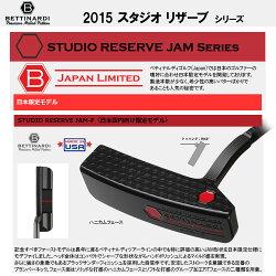 ◇日本限定2015BETTINARDIGOLFベティナルディSTUDIORESERVEJAM-F(スタジオリザーブ)パター