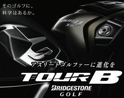 2017モデルブリヂストンTOURBXD-5ドライバーTOURADTX1-6シャフト