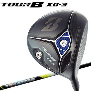 【特注対応】【9月末以降順次発送】 ブリヂストン ゴルフ TOUR B XD-3 ドライバー マミヤ The ATTAS 6 シャフト 2018モデル
