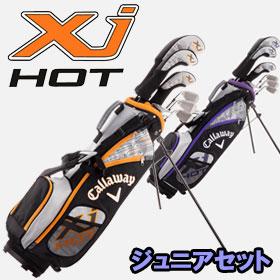 ◇【日本仕様】 2015 キャロウェイ Xj HOT ジュニアセット <7本セット+スタンドバッグ>