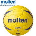 モルテン ハンドボール ボール 2號 ヌエバX3600 検定球 H2X3600