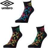 【2セットまでメール便送料無料】アンブロ トレーニング ソックス 靴下 メンズ レディース ジュニア 3足組 デザインショートソックス UCS8642-BLKM