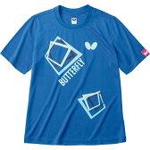 ★2枚までメール便送料無料★バタフライ 卓球 ウェア 半袖Tシャツ メンズ レディース キュービック・Tシャツ 45070-177【3枚以上、他商品と同梱、代引きは宅配便(送付先地域の送料に準ずる)で発送】